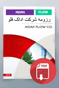 adakflow